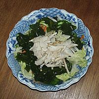 2. 菊芋のワカメサラダ