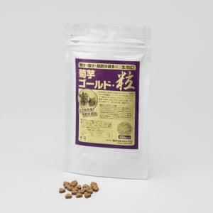 菊芋ゴールド・粒タイプ